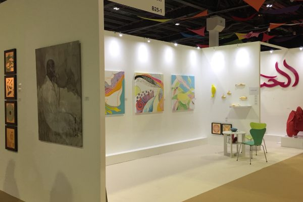 Venderbosch Gallery I